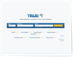 Trud.com - most successful and effective job-aggregator.